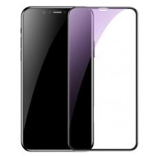 """Защитное стекло """"Антишпион"""" для iPhone 12/12 Pro Черное (Закалённое, полное покрытие)"""