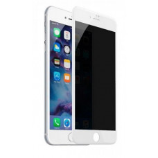 Защитное стекло Антишпион для iPhone 7/8/SE (2020) Белое Закалённое, полное покрытие