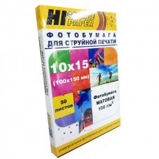 Фотобумага матовая двусторонняя (Hi-image paper) 10x15, 190 г/м, 50 л.***