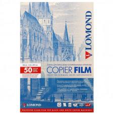 Пленка Lomond PE DS Film – прозрачная, двусторонняя, А4, 100 мкм, 50 листов, для ч/б копиров.
