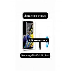 """Защитное стекло """"UV комплект"""" для Samsung G998B (S21 Ultra) (клей, лампа)"""