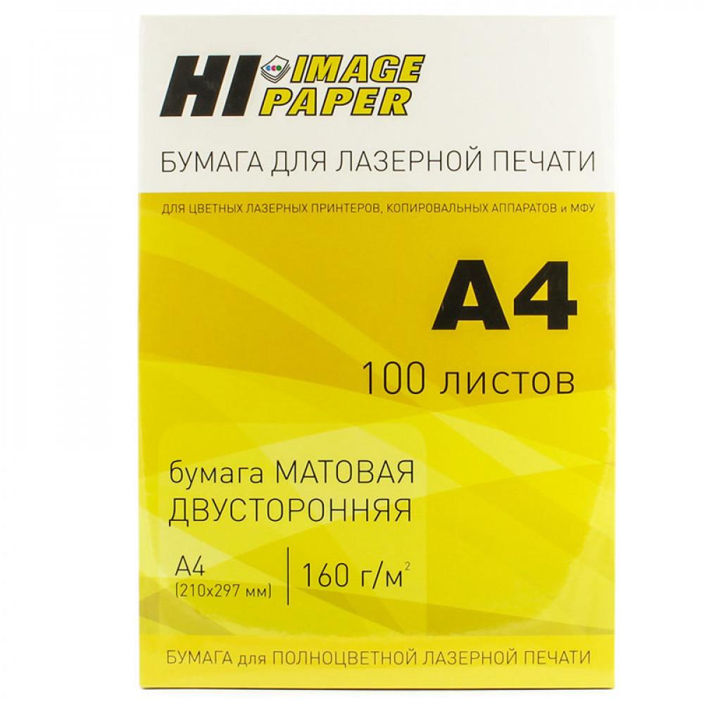 Бумага лазерная матовая двусторонняя (HI-image paper) A4 160 г/м 100л.