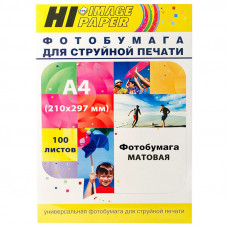 Фотобумага матовая односторонняя (Hi-image paper) A4, 170 г/м, 100 л.