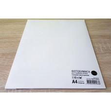 Фотобумага NetProduct глянцевая односторонняя, A4, 110 г/м2, 20 л.