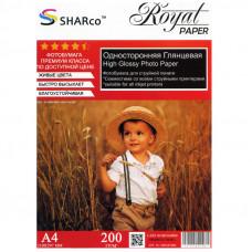 Фотобумага A4 200г/м 50л глянцевая SHARCO