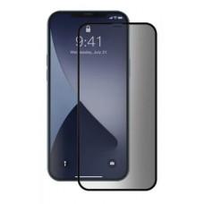 Защитное стекло Антишпион для iPhone 12 Pro Max Черное