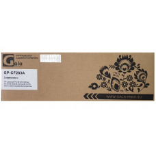 Картридж GP-CF283A для принтеров 1500 копий GalaPrint