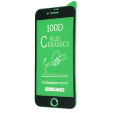 Защитная пленка для iPhone 7/8/SE (2020)