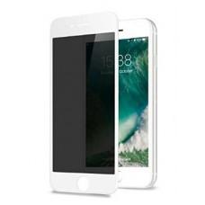 Защитное стекло Антишпион для iPhone 7 Plus, 8 Plus Белое