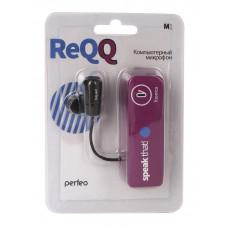 Perfeo микрофон-клипса компьютерный M-1 черный (кабель 1,8 м, разъём 3,5 мм)